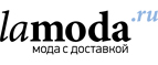 Скидка 15% на бренды Boutique Moschino, Iceberg, Just Cavalli! - Слюдянка